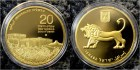 ™Angelcraft Crown World Bank and Reserve - Collectors Coins  -Gold - 1 oz Israeli Museum 50th Anniversary Israel 2015