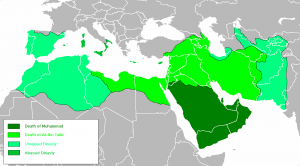 Arabian Empire