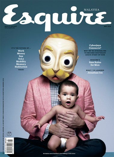 Front cover for the May 2015 issue of the Esquire. My story Rule #2 is inside.