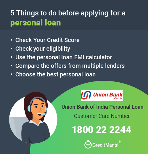 union bank of india personal loan customer care number - How to Contact Union Bank Customer Care Center