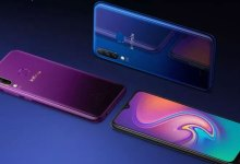 Photo of Infinix S4 -Full Specifications, Review, and Price