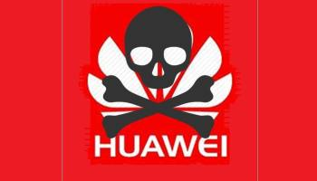 hiawei