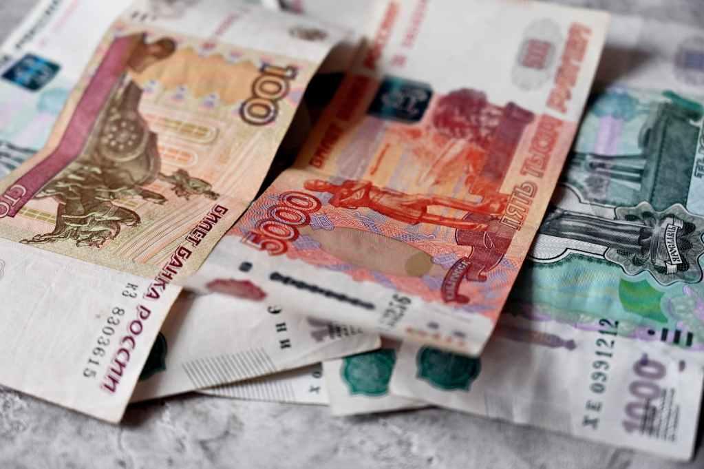 luck business money paper