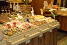 Mercado Nishiki