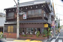 Cafe Kayaba