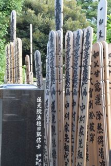 Gyokurin-ji