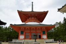 Templo de Kongöbu-ji