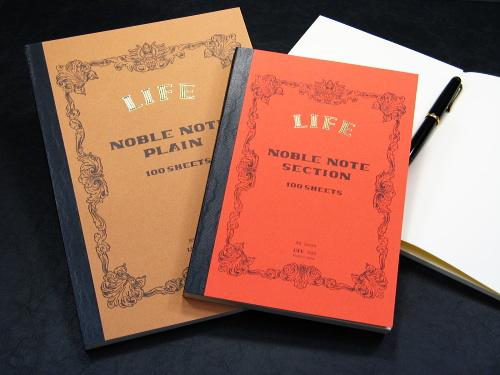 life_noblenote_t