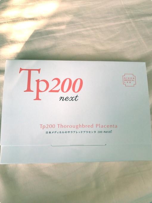 Tp200 体験 ①