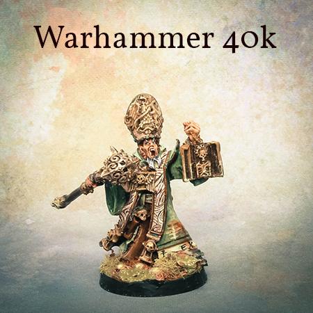 Warhammer 40k Icon