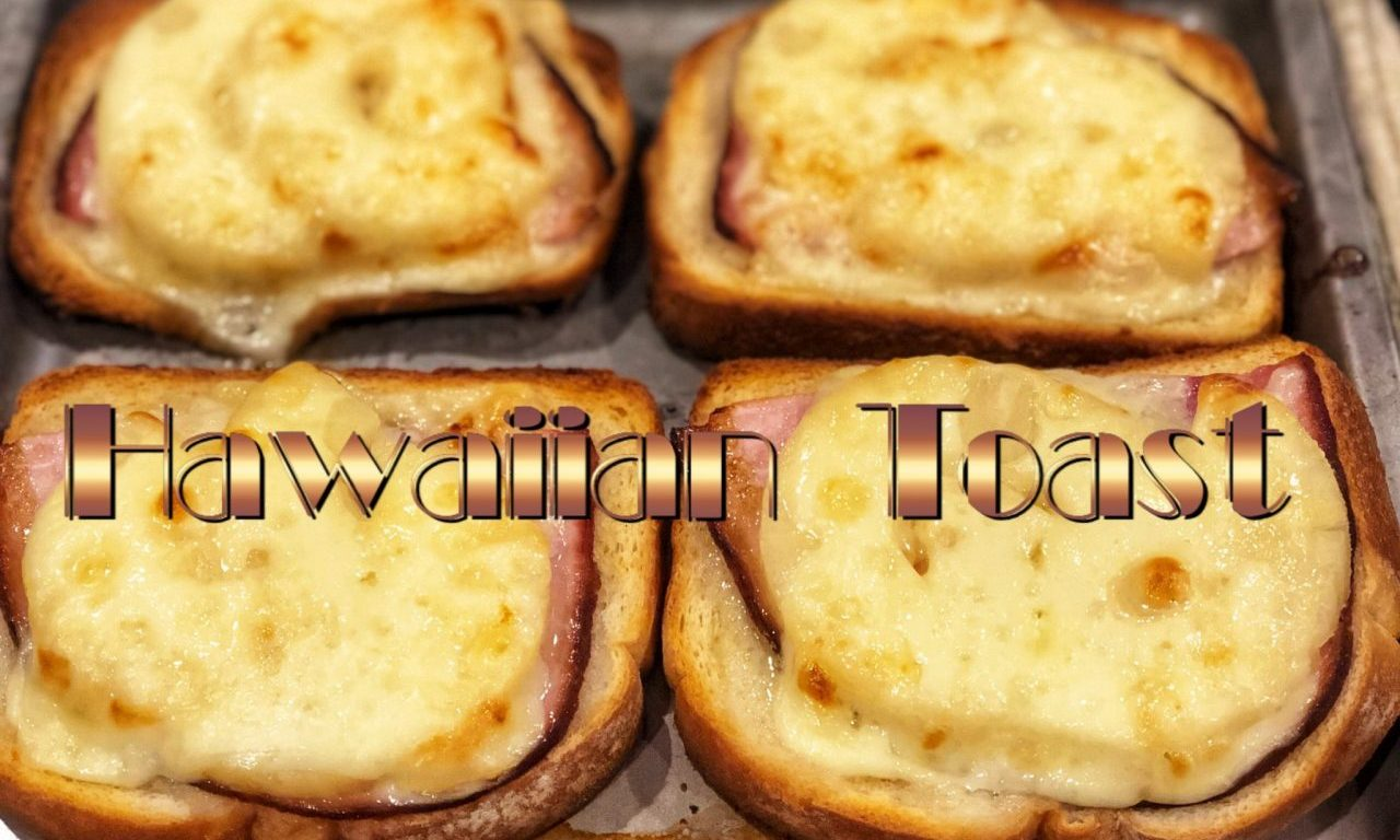 Hawaii Toast, Party food of the 80's