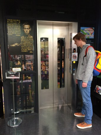 Notice the size of the elevator in comparison to Will.