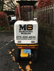 A hamburger delivery business