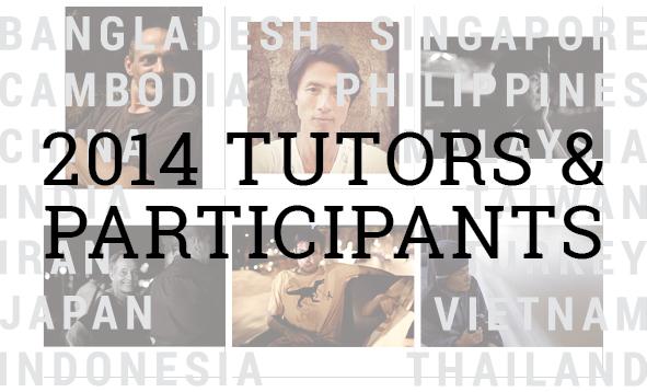 10th Edition Workshop Tutors & Participants