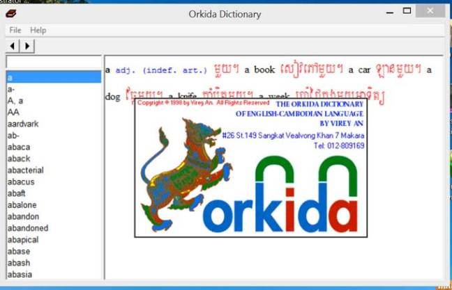 Orkida Dictionary