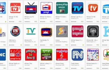 Khmer live online TV app