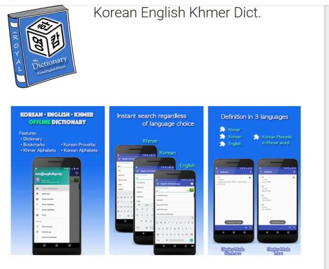 Korean English Khmer Dict.