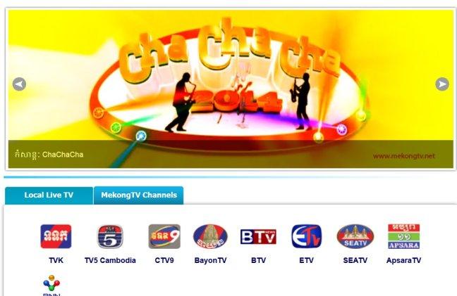watch live TV