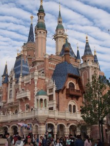 Shanghai Disneyland Rambler Sans Gal