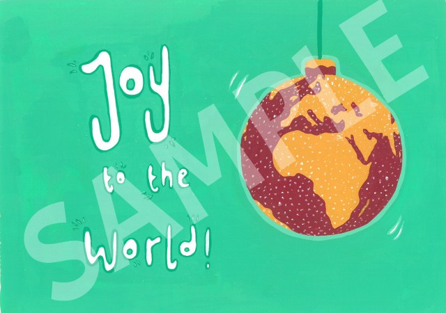 Christmas Car Joy to the World Sample