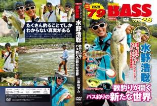 AnB-026_DVDケース