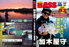 AnB-027_DVDケース