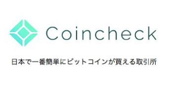 コインチェックのロゴ