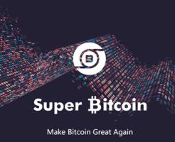 スーパービットコインのロゴ