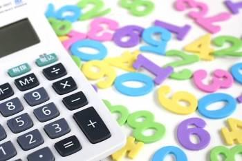 仮想通貨の節税方法まとめ