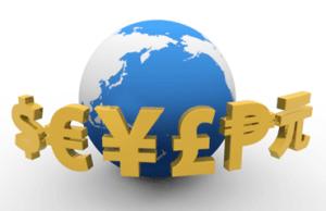 地球とお金のマーク