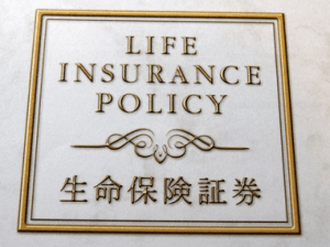 スマートコントラクトがアツイ保険業界
