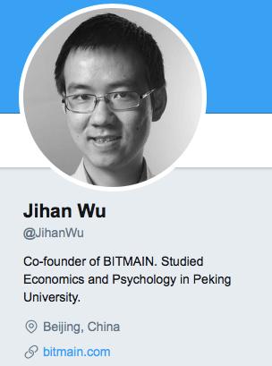 BitmainCEOジハン・ウー氏