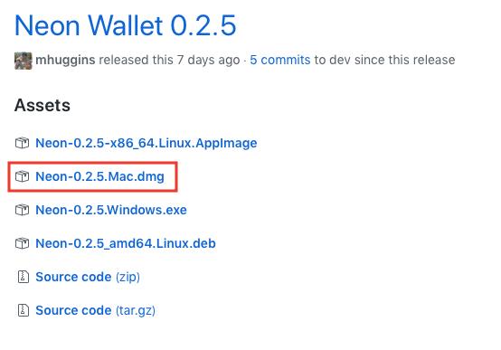 GitHubからNEONwalletをダウンロード
