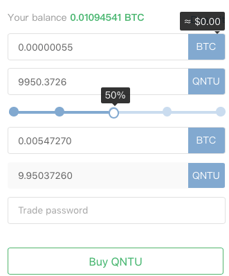 QNTUの購入方法
