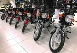 Promoção de Motos