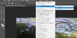 360-photoshop-menu