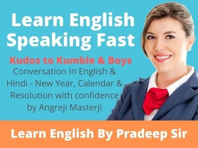 conversation in english & hindi - new year, calendar & resolution