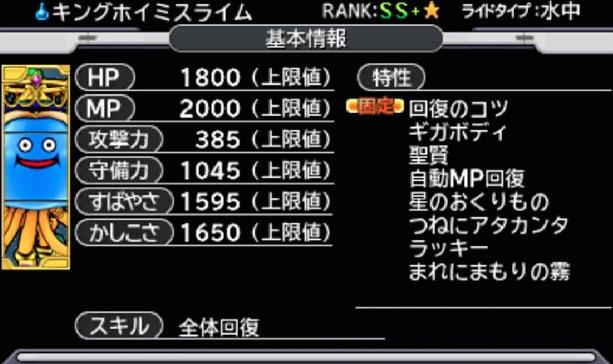 2016-04-07 12.35.24