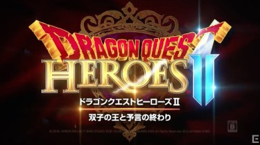 【DQH2】雑談・攻略・フレンド募集掲示板