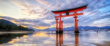 【ポケモンGO】広島県のレアポケモン出現情報・ポケモンの巣一覧【最新版】