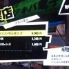 【ペルソナ5(P5)】「秋葉原」のショップ一覧・できることまとめ!