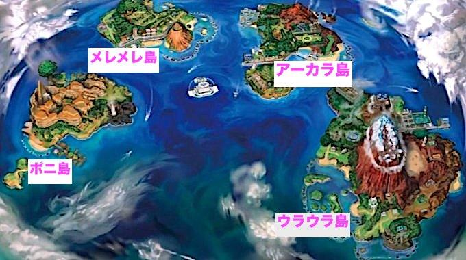 サンムーン地図 ポニ島