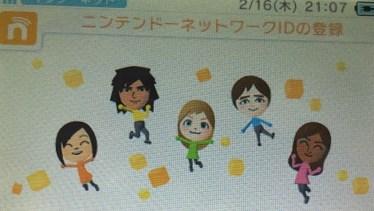 【3DS】ニンテンドーネットワークIDの入手・登録方法・注意点まとめ!