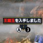 【MHXX】王鎧玉・真鎧玉・重鎧玉の効率の良い入手方法まとめ!【モンハンダブルクロス】