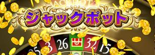【ドラクエ11(DQ11)】カジノ必勝法!ルーレット・スロットで効率よくジャックポット(JP)を出すコツ!