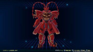 【Fate/EXTELLA Link】エクストラ『迎撃!』攻略チャートまとめ!(フェイト/エクステラ リンク)