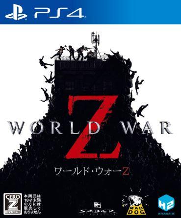 【PS4】2019年秋冬「FPS/TPS」オススメ新作ゲームソフト6選!