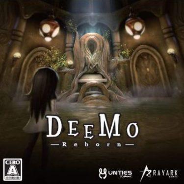 【DEEMO -Reborn-】裏技・エラーやバグの解決法・小技・小ネタ情報