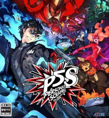 【ペルソナ5スクランブル】PS4版とSwitch版の違いはある? どちらを買うべき?【P5S】