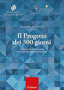 Book Cover: Il Progetto dei 300 giorni
